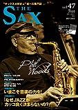 THE SAX vol.47 (ザ・サックス) 2011年 07月号 [雑誌] [雑誌] / ザ・サックス編集部 (著); アルソ出版 (刊)