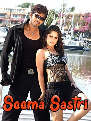 Seema Sastri