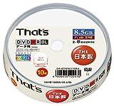 太陽誘電製 That's DVD-Rデータ用 8倍速8.5GB 片面2層ワイドプリンタブル スピンドルケース10枚入 DR-85WWY10BA