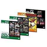 ドキュメンタリーDVDセット(PPV-DVD)