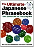 The Ultimate Japanese Phrasebook