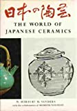 img - for The world of Japanese ceramics book / textbook / text book