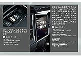 Mercedes-Benz ベンツ純正 Bクラス W246 iPadホルダー