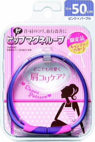 ピップ マグネループ キャンディパターン ピンク×パープル 50cm