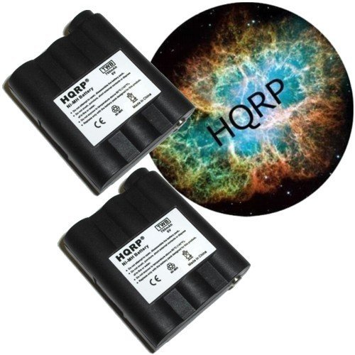 HQRP TWO Rechargeable Batteries for MIDLAND GXT-635 / GXT635 / GXT-650 / GXT650 / GXT-656 / GXT656 Two-Way Radio plus Coaster