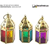 Hand Made Set of small Brass Moroccan Lanterns