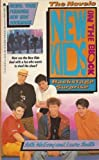 img - for New Kids on the Block: Backstage Surprise by Seth McEvoy (1990-10-06) book / textbook / text book