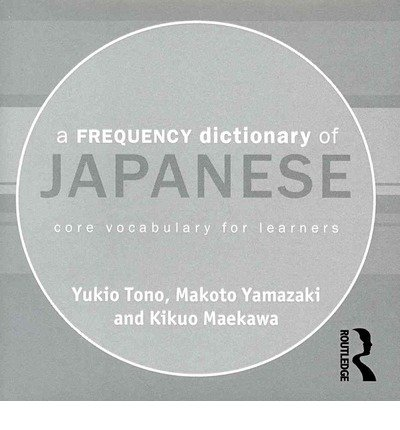 [(A Frequency Dictionary of Japanese)] [Author: Yukio Tono] published on (March, 2013)