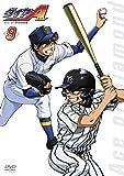 ダイヤのA Vol.9 [DVD]