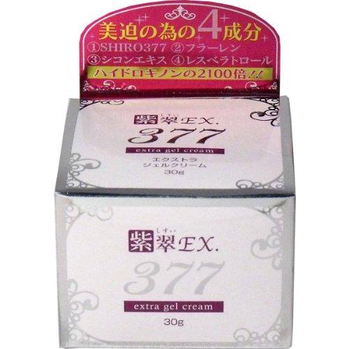レスト 紫翠EX377エクストラジェル 30g
