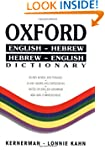 Oxford English-Hebrew Hebrew-English...