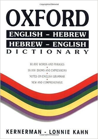 Oxford Dictionary: English-Hebrew/Hebrew-English (Hebrew Edition)