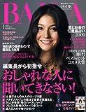 BAILA (バイラ) 2009年 01月号 [雑誌]