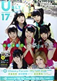 B.L.T. U-17 vol.30 (TOKYO NEWS MOOK)