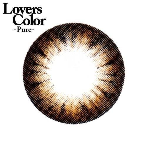 Lovers ColorPureー 度ありカラコン シャギーブラウン PWR1.00 DIA 14.0