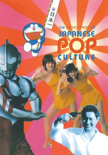 Encyclopedia Japanese Pop Culture