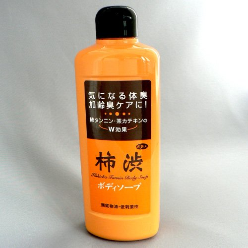 エムシートラスト 340ml 加齢臭・体臭予防策に無鉱物油・低刺激性 アズマ商事