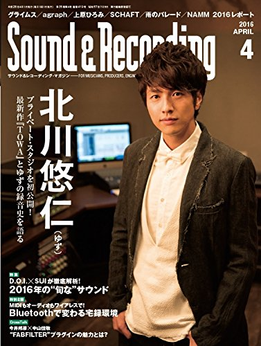 Sound & Recording Magazine (サウンド アンド レコーディング マガジン) 2016年 4月号 [雑誌]