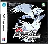 Pokemon Black Version (輸入版:韓国版)