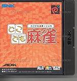 echange, troc Dokodemo Mahjong - NeoGeo Pocket Color - JAP