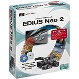 EDIUS Neo2 UPG版 EDIUSNEO2-UPG