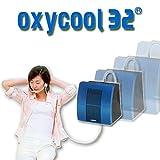 酸素濃縮器:オキシクール32 基本セット