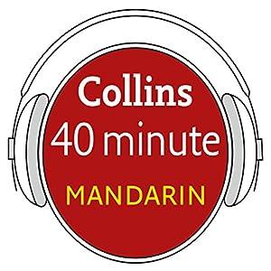 Mandarin in 40 Minutes Audiobook