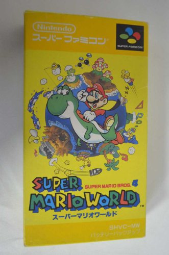 Super Mario World (Japanese Language Version) Import Super Famicom
