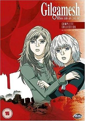 ギルガメッシュ DVD-BOX