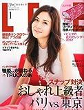 LEE (リー) 2012年 01月号 [雑誌]