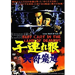 Lone Wolf and Cub: Baby Cart in The Land of Demons