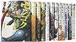 センゴク一統記 コミック 1-14巻セット (ヤンマガKCスペシャル)