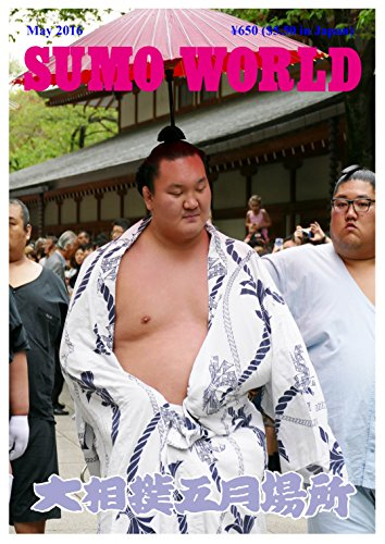 sumo-world-may-2016