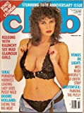 img - for Club Adult Magazine February 1991 book / textbook / text book