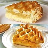 福屋製菓お試しパイセット アップルパイとパンプキンパイ