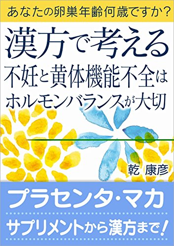 黄体ホルモン (おうたいホルモン) - Japanese-English Dictionary ...