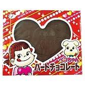 【バレンタイン】ペコちゃん ハートチョコレート(10個)  / お楽しみグッズ(紙風船)付きセット