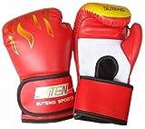 軽くて 通気性 のよい ボクシング グローブ メッシュ 素材 で 練習 も 快適 ( 大人用 ( 赤 ))