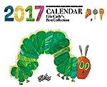 エリック=カール・ベストコレクション カレンダー 【2017年版】 17CL-0454