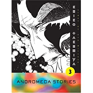 Andromeda Stories, Volume 3