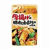 日本食研 厚揚げと豚肉の味噌炒めのたれ 120g×3個