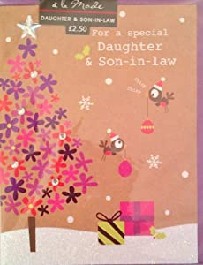 For a Special Daughter and Son-in-Law - MERRY CHRISTMAS