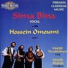 Persian Classical Music