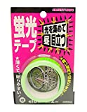 WAKI 蛍光テープ 18X2m 緑