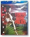 Tokyo Gore Police [Blu-ray]