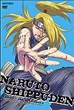 NARUTO-ナルト- 疾風伝 師の予言と復讐の章 3 [DVD]