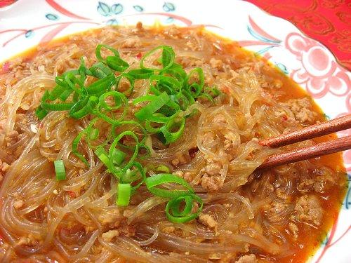 麻婆春雨(250g×1パック) 料理歴40年以上の職人が作る本格中華 京都の自社工場で生産