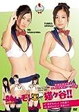 熱いぞ!猫ヶ谷!! Vol.4[DVD]