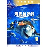 Finding Nemo (Mandarin Chinese Edition) [2 DVDs]