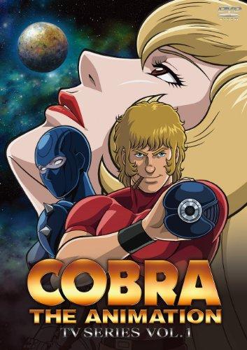 コブラ・ジ・アニメーション TVシリーズ 2010(新シリーズ)  VOL.1 [DVD]
